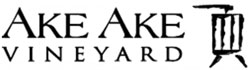 ake ake vineyard restaurant