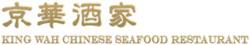 king wah restaurant paihia logo
