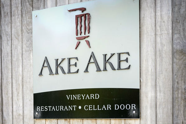 ake ake vineyard, kerikeri
